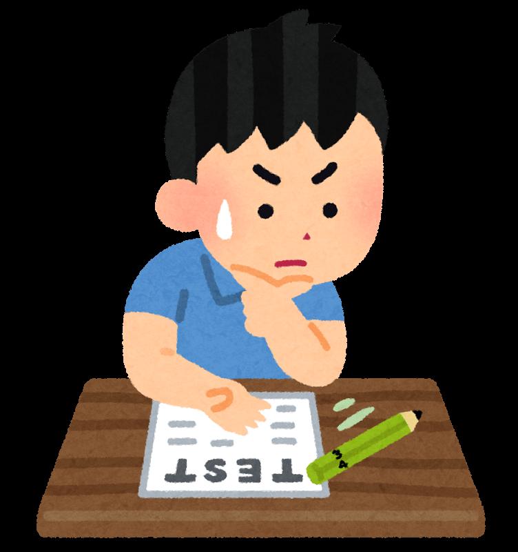 発達障害児・学習障害(LD)におすすめの通信教育まとめ|ストレスなく成績アップを目指す方法