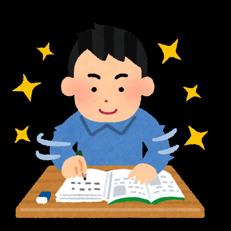 担任のすすめで『英語の個人塾』に通わせたら点数が飛躍的に良くなった!