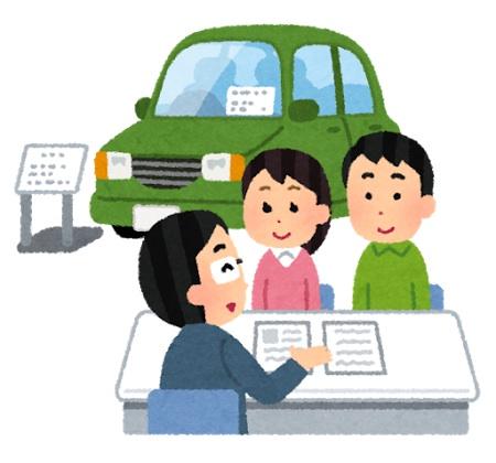 子どもが産まれて車の買い替え|家族におすすめの車種は?