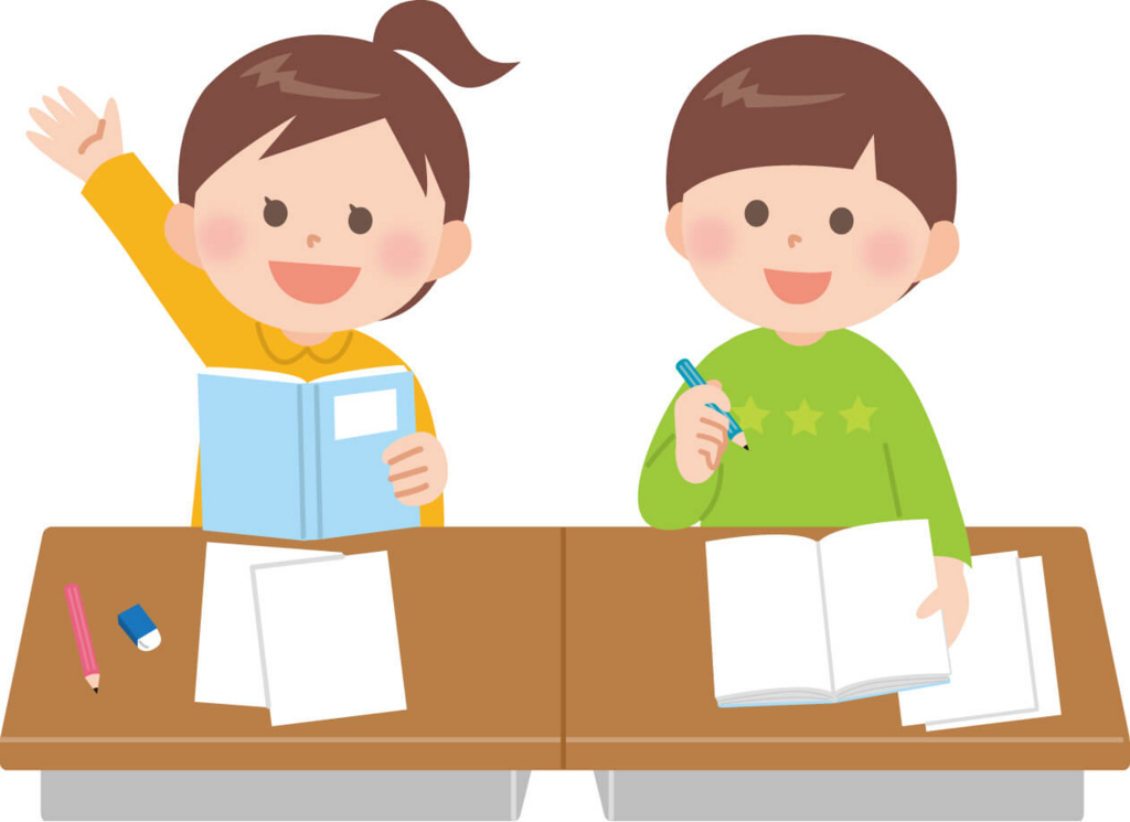 公文(くもん)に子供を通わせた口コミ|公文教室のメリットとデメリット