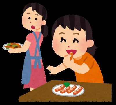 子供に箸の持ち方を教える方法|大人になってから恥をかかないよう小さいうちにお箸トレーニング!