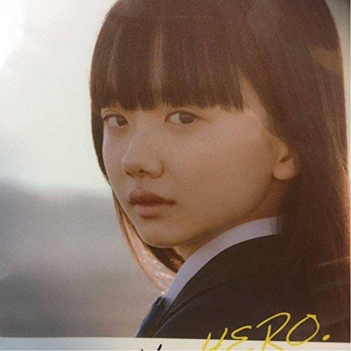 慶應義塾中等部に入学した芦田愛菜ちゃんが実践していた『NN勉強法』とは?