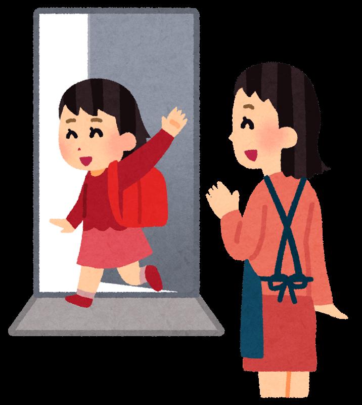 小学校の私服はどんな服を何着揃える?|3児のママが解説します!