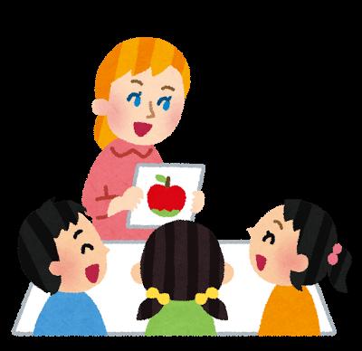 幼稚園児に習い事をさせない理由とメリット|その習い事、本当に必要?