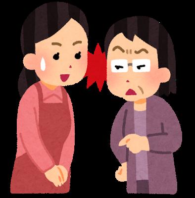 子育てで対立する嫁姑