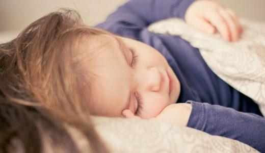 子供が朝に起きれない原因と対処法|生活習慣の乱れや病気が隠れていることも