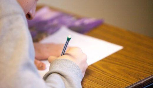 【中学受験】小学6年生から受験勉強を始めても合格出来る?芦田愛菜ちゃんが実践した勉強法とは