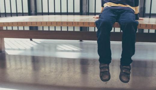 子供の暴力をやめさせる方法|暴力をふるう原因と止め方を解説