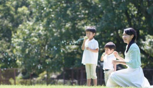 母子家庭(父子家庭)でもらえるお金と優遇制度まとめ|ひとり親への経済的支援