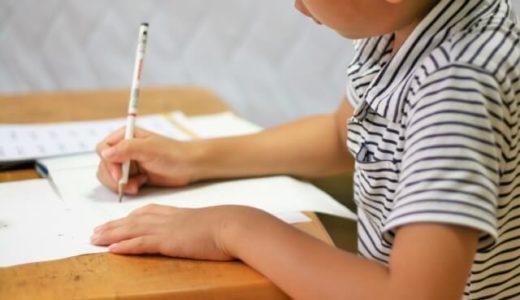 小学生におすすめのドリル・問題集ランキング|人気の紙教材で成績アップ!
