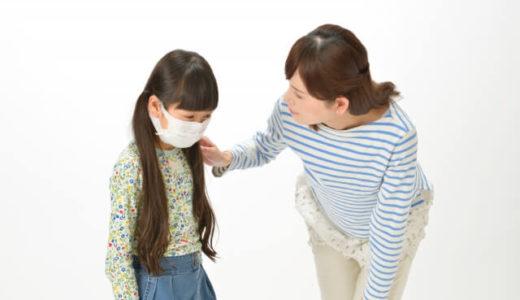 【子供の高熱】インフルエンザで40度の熱が続く時はどうすればいい?