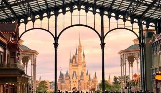 【最新】子連れでディズニーリゾートに行くとかかる金額|入場料、食事代、グッズお土産代のトータルを解説