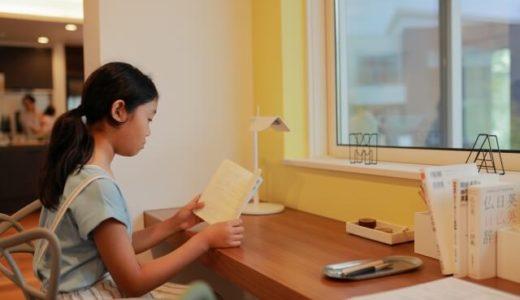 子供の休校中の過ごし方|学校が休みで自宅にいる時間は何をすればいい?